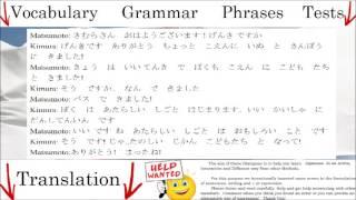 Japanese Conversation