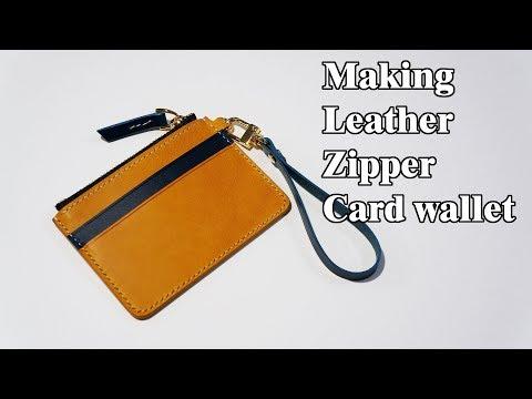 29 [LeatherCraft] Making Leather Card Wallet / [가죽공예] 가죽 카드지갑 만들기 / Free Pattern