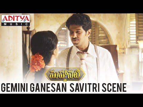Gemini Ganesan Savitri Scene | Mahanati...