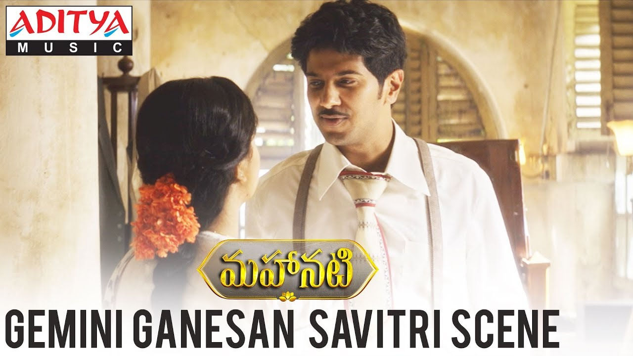 Download Mahanati Savitri Real Life Family And Unseen
