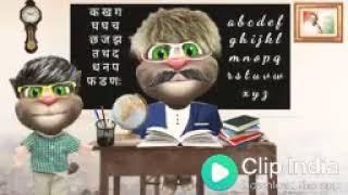 Talking tom school time fun by clip india||funny memes||school time fun||whatsapp status