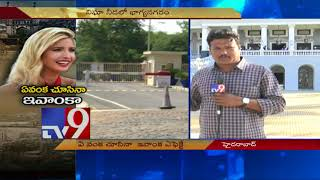 Ivanka Trump visit || Hitex turns high security zone - TV9 Today