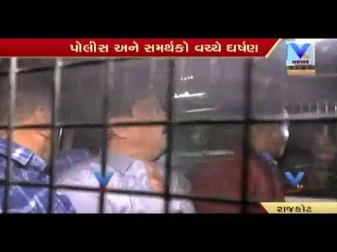 Police detained Rajkot Congress MLA Indranil Rajguru   Vtv News