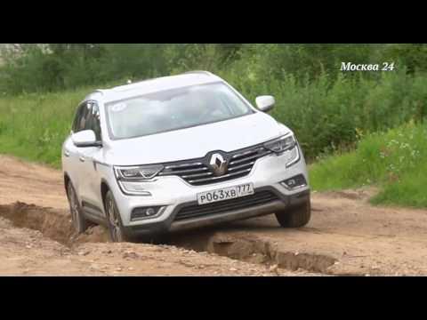Рулевые игры - тест-драйв Renault Kaleos