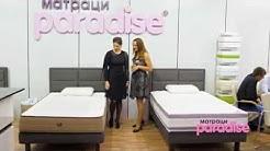 Матраци Paradise нови модели 2017