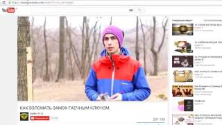 11 ЛАЙФХАКОВ на  YouTube