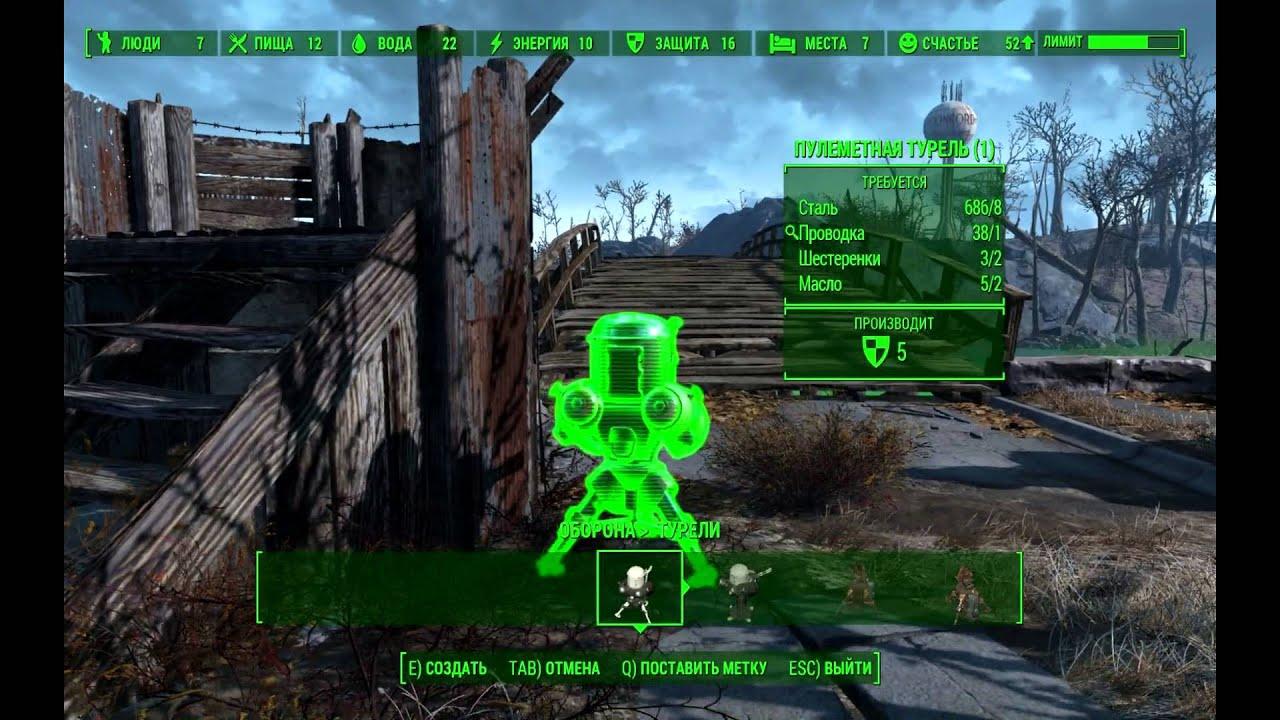 fallout 4 соединить генератор и передатчик