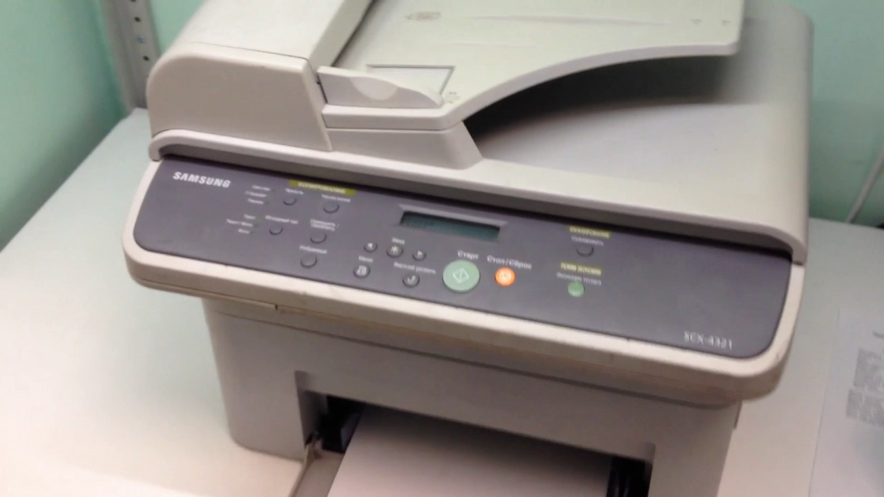 DRIVER UPDATE: SAMSUNG SCX-4321 PRINTER