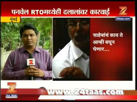 Mumbai   RTO Started Taking Action On Agents