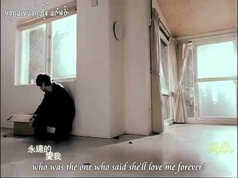 [Engsub] JJ Lin 林俊杰 - 记得 Ji de MV (Remember)