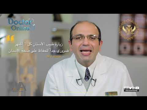 WIDE ANGLE MEDIA PRODUCTION #medical_advice5