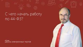 видео Бюджет предприятия - учимся на практике (tech.budgex) : Рассылка : Subscribe.Ru