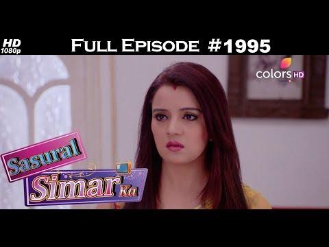 Sasural Simar Ka - 11th December 2017 - ससुराल सिमर का - Full Episode