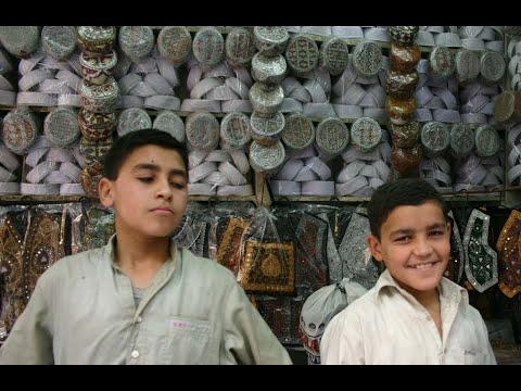 أخبار عالمية -  90% من الأطفال العمال يتعرضون للتحرش والاغتصاب في #طهران