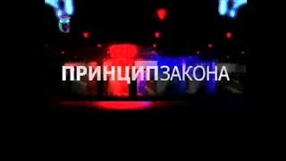 Кризис в России. Мигранты. Юридическая помощь, консультация(Передача