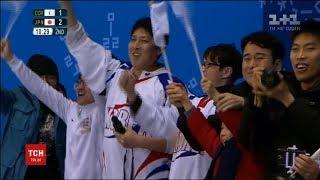 Хокеїстки із Південної та Північної Кореї забили історичну шайбу