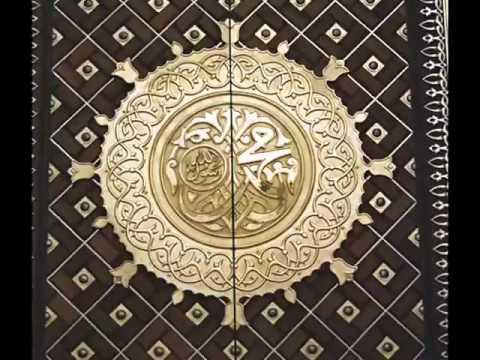 Gul Az Rukhat Aamokhta Umme Habiba Naat.