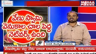 Astrologer Venu Swamy Followers trying to Kidnap Chandrasekhar | Prime Time With Mahaa Murthy