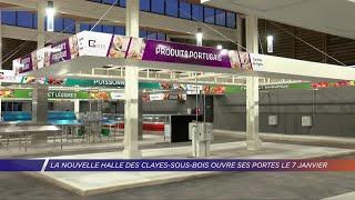 Yvelines | La nouvelle halle des Clayes-sous-Bois ouvre ses portes le 7 janvier