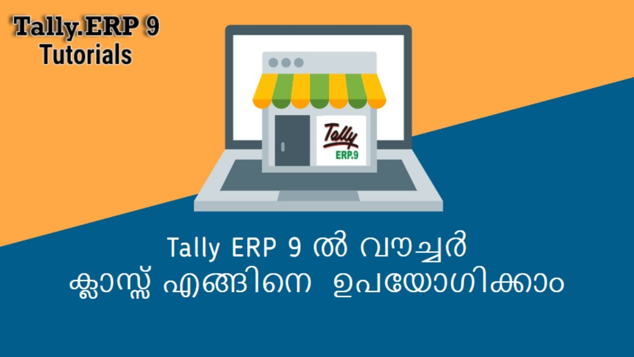 Voucher Class In Tally ERP 9, How To Create Sales Voucher Class For VAT  Malayalam  Create Voucher
