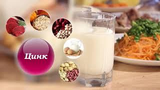 Diverse Diets (Russian)
