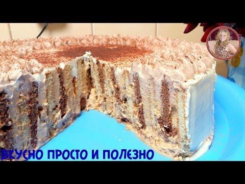 Торт за 5
