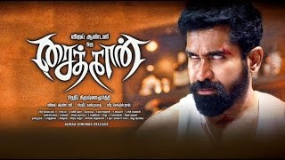 Saithan Movie Review | Did VijayAntony Kill Jayalakshmi? | Abitv