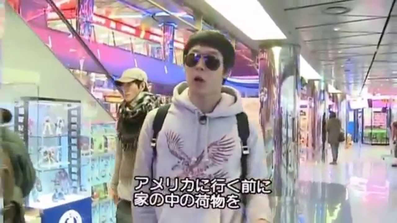 Download YUCHUN   COME ON OVER   買い物に行くけど 一緒に行く?
