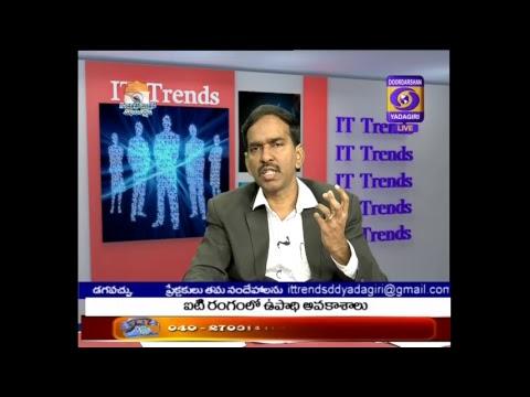 IT Trends  Dt : 26/01/2019