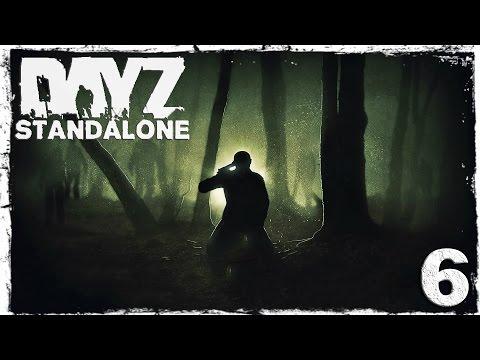 Смотреть прохождение игры [Coop] DayZ Standalone. #6: Под пулями.