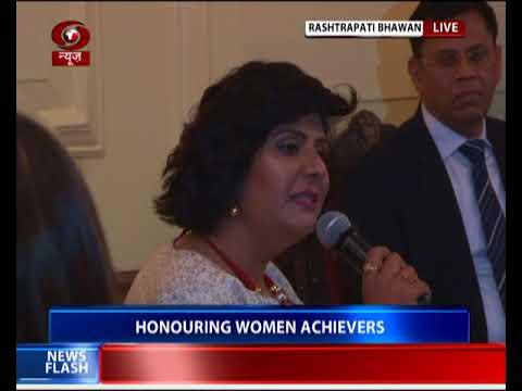 Full Event: Honouring Women Achievers at Rashtrapati Bhawan