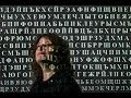 Ep.18: Secret Codes and Ciphers