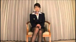 Download Video Asian flight attendant MP3 3GP MP4