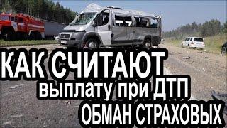 видео Единая база КАСКО