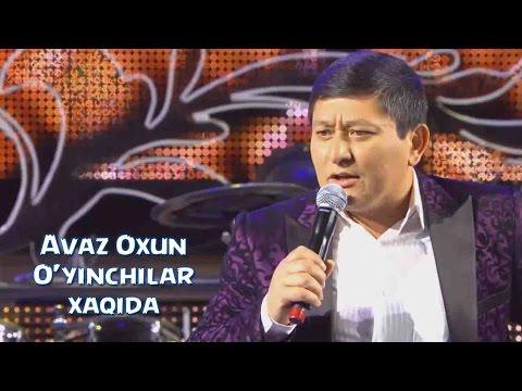 Avaz Oxun - O'yinchilar xaqida 2015 | Аваз Охун - Уйинчилар хакида 2015