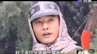 熱線追蹤 2012-05-30 pt.1/5 皇帝的男歡男愛 thumbnail