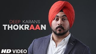 Deep Karan: Thokraan (Full Song) | Jassi X | Latest Punjabi Songs 2017  | T-Series Apna Punjab