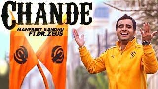 Chande | Manpreet Sandhu | Dr. Zeus Ft. Fateh