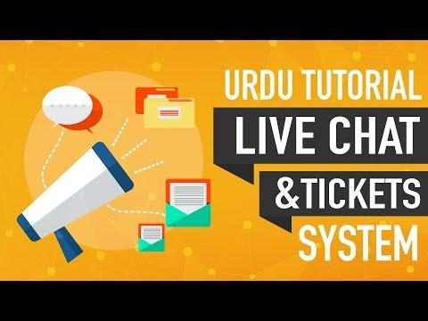 WordPress Live Chat & Ticket Support System - Urdu/Hindi Tutorial