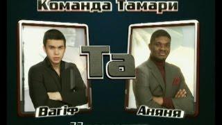Вагіф Нагієв VS Аняня Удогво - Команда Гвердцителі - Нокаути - Голос Країни