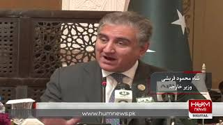 Saudi and Pakistani Federal Minister for Foreign Affairs joint press conference