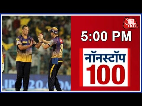 Non Stop 100: RCB Crash To Lowest IPL Total, KKR Win By 82 Runs thumbnail