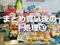 WWE無敗のアスカがポロリしてしまった動画2018/2/20(1分16秒) - YouTube