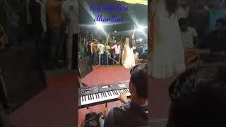 kuhke koyaliya bhawani raj lakshmi dhanbad