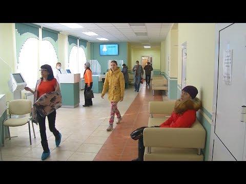 В поликлинике №1 сделали открытую регистратуру