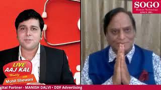 Live Aaj Kal Special - Thalassemia awareness Programme