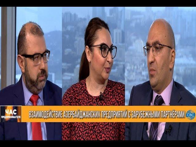 Определены новые направления для поддержки азербайджанского экспорта