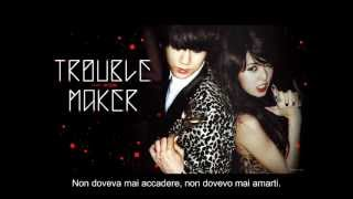 The Words I Don't Want To Hear - Trouble Maker