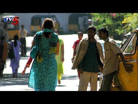 Hyderabad's 'She Teams' to keep eye on eve teasers : TV5 News