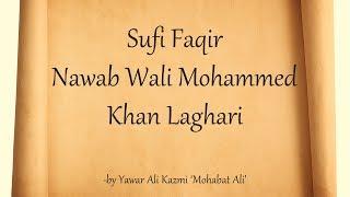 Sufi Faqir Wali Muhammed  Khan Laghari [Biographical feature] (History)